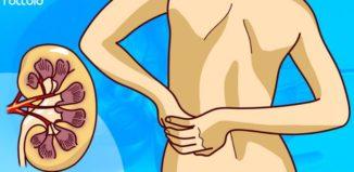 Señales tipicas de infecciones en el riñon